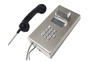New weatherproof VOIP telephone with LCD display