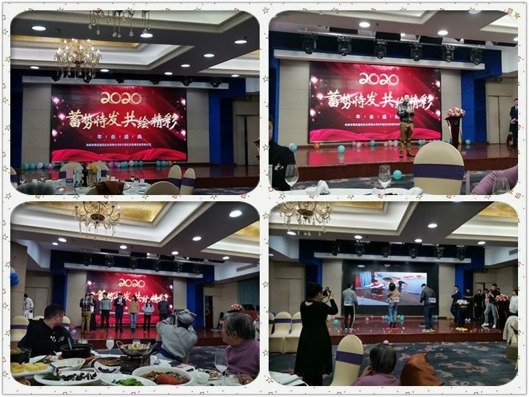 Happy New Year---Annual meeting  of Ningbo Joiwo Explosion proof Technology Co., LTD