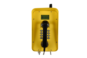 Introduction of Joiwo radio GSM telephone with LCD display JWAT701