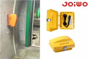 Joiwo  JWAT301 weatherproof  Telephone installed In Switzerland