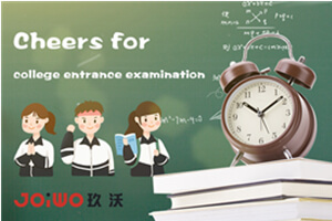 Ningbo Joiwo's Best wishes for 2020 college entrance examination