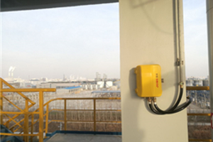 Joiwo  JWBT820 VOIP /IP/SIP hazardous area explosionproof  Telephone installed in Chemical plant.