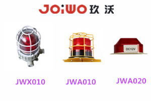 Introduce our waterproof and explosionproof beacon/ warning light /flasher