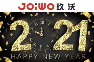 2021 Hyvää uutta vuotta