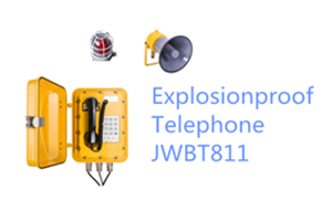 what issues should everyone pay attention to when purchasing explosion-proof telephones?