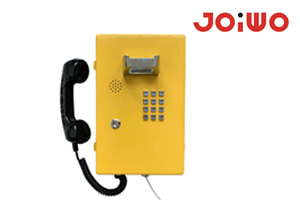 Introduction of  new analog  weatherproof   emergency telephone JWAT209 with SOS button -WAT209