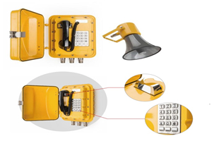 Introduction of the waterproof connectors for industrial telephone