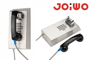 Our JWAT137 Wall Mounted Vandal-Proof Telephone With Volume control  was installed at France