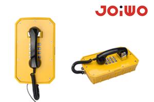 Introduce of VOIP landline phone service  button phone sip ip  Weatherproof corded telephone - JWAT920