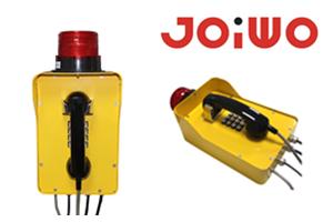 Introduce of Industrial Corded Landline Weatherproof telephone Emergency Telephone JWAT310