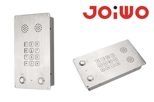 Introduce of industrial public safety communications SOS equipment Emergency intercom for Healthcare  JWAT402