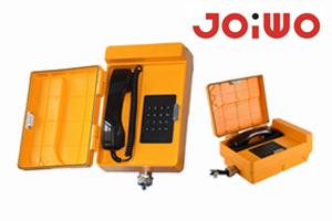 Introduce of industrial Engineer Plastic  weatherproof Telephone JWAT904