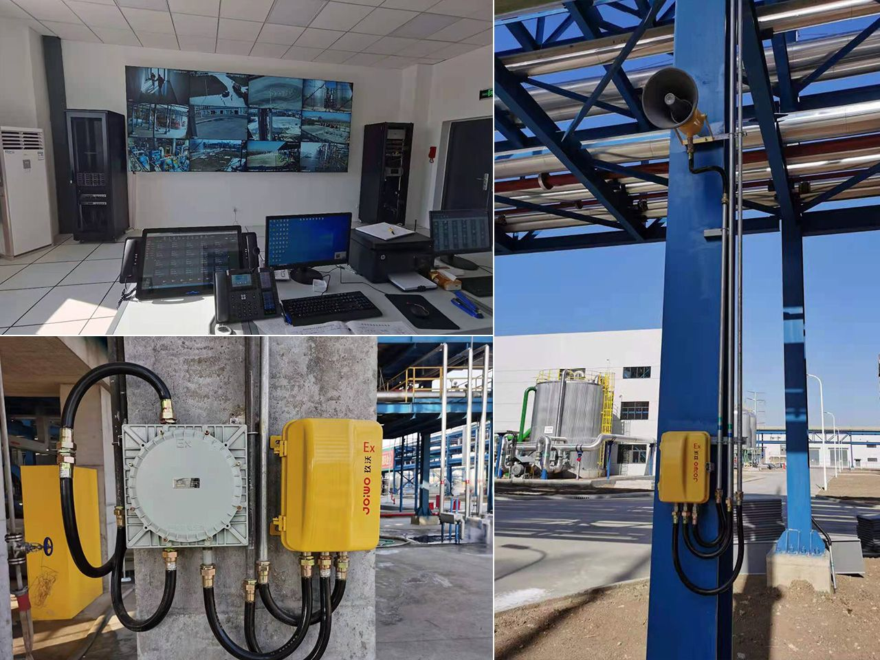 Ningbo Joiwo  industrial Explosionproof telephone was installed at a chemical plant in a telecom project.