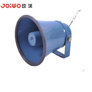 Emergency Heavy Duty Industrial SOS device Loudspeaker