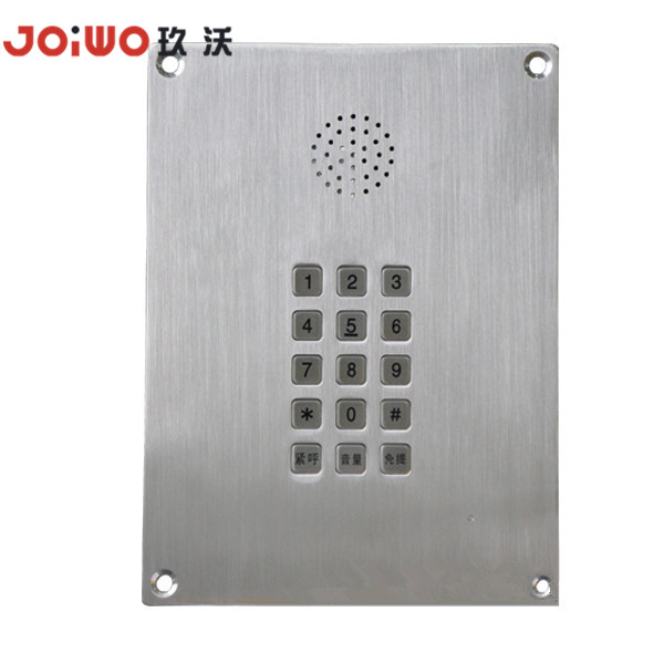 elevato telephone