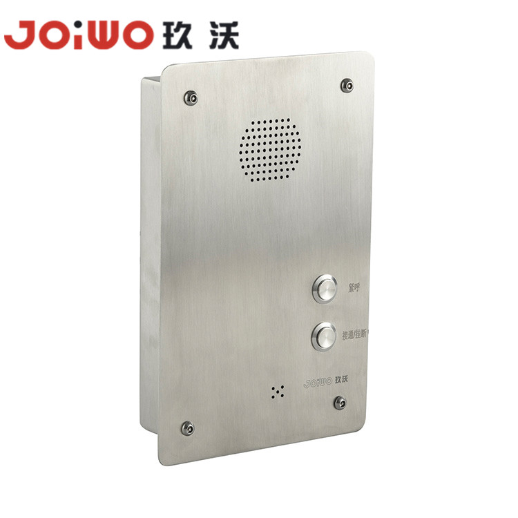 auto dialing elevator lift intercom
