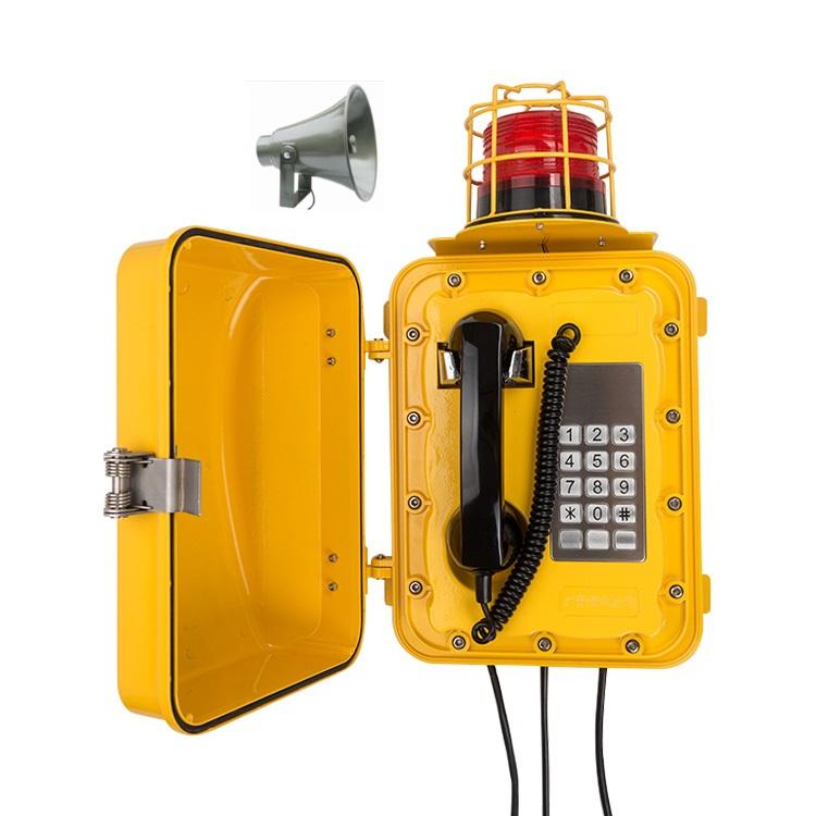 Beacon Işıklı Suya Dayanıklı Kablolu Endüstriyel Telefon Duvara Monte telefon - JWAT903